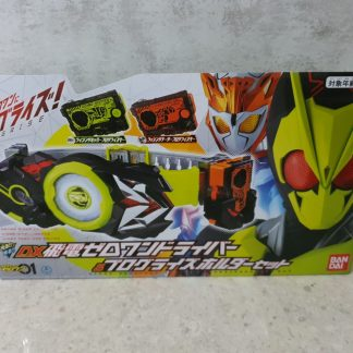 Bandai Zero 1 Kamen Rider DX Belt With Holder Set
