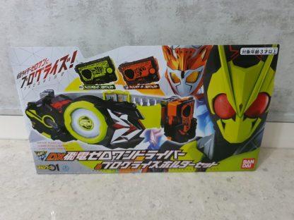 Bandai Zero 1 Kamen Rider DX Belt With Holder Set