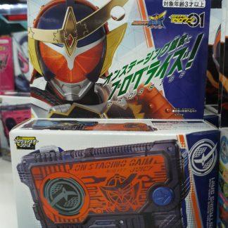Bandai Kamen Rider DX Zero One Gaim Progrise Key