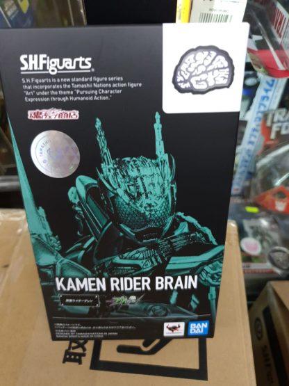 Bandai Tamashii Web Exclusive Kamen Rider Brain