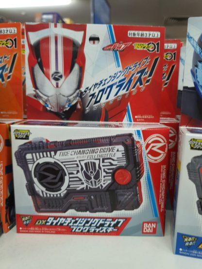 Bandai DX Kamen Rider Drive Progrise Key