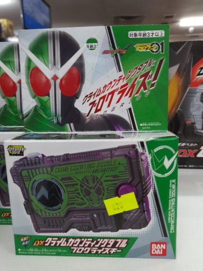 Bandai Kamen Rider DX Double Progrise Key