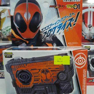 Bandai DX Kamen Rider Ghost ProgriseKey
