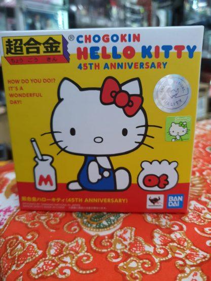 Bandai Chogokin Hello Kitty 45th Anniversary