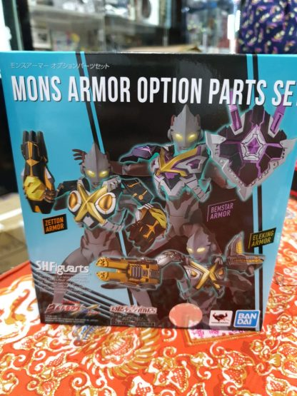 Bandai SHFiguarts Ultraman Mons Armor Option Parts Set