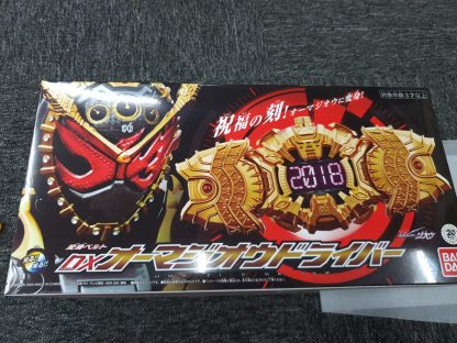 Bandai Kamen Rider DX Ohma Zi O Driver