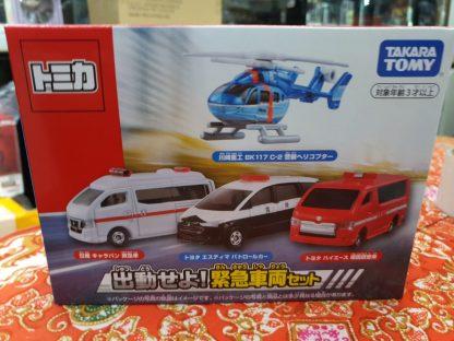 Takaratomy Tomica Rescue Vehicle Giftset